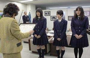 帯広南商業高等学校制服画像